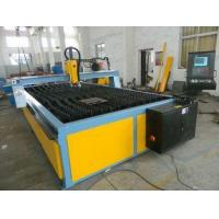 Buy cheap CNC Oxy Double Drive Plasma Cutting Machine With One Plasma Gun Table Cutting from wholesalers