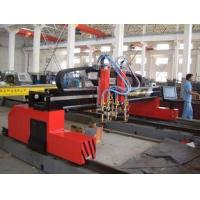 Buy cheap CNC Flame Cutting Machine With CNC System Graphic Database USB Interface from wholesalers