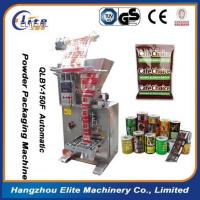 Buy cheap QLBY-150F AutomaticPowder Packaging Machine from wholesalers