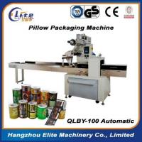 Buy cheap QLBY-100Automatic Pillow Packaging Machine from wholesalers