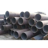 Buy cheap seamles steel pipe line size from wholesalers