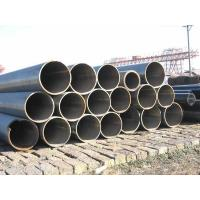 Buy cheap Max size seamless steel pipe in china from wholesalers