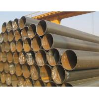 Buy cheap ASTM/ API5L SCH40 seamless pipe from wholesalers