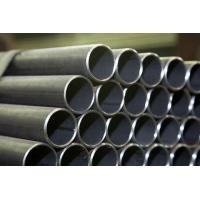 Buy cheap High-quality Seamless Steel Pipe from wholesalers