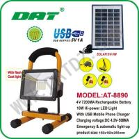 Quality Solar Lighting System AT-8890 solar high-power lamp solar lighting system for sale