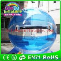 Buy cheap China manufacturer inflatable water walking ball water walking ball inflatable from wholesalers