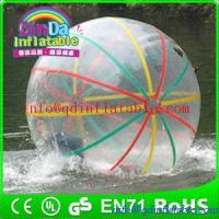 Buy cheap Colorful Water Walk Ball Inflatable Water Balls Infltable Ball for Adult Water Walking from wholesalers