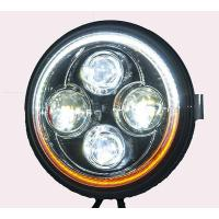 Quality 7inch Headlight B+mixcolor for sale