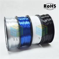Buy cheap PC filament from wholesalers