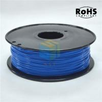 Quality ABS filament for sale