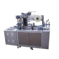 Buy KH-360C three-dimensional transparent film packaging machine at wholesale prices