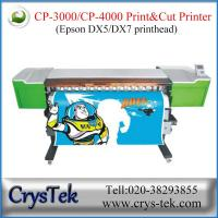 CP-4000 print and cut plotter (1270mm)