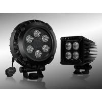 China KC HiLiTES LZR LED Lights on sale