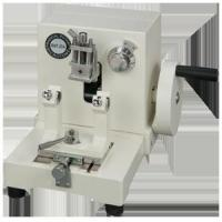 Buy cheap Rotary Microtome-RMT-20A from wholesalers
