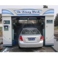 Quality Reciprocating washing machine for sale
