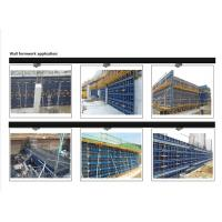 China Building Materials/Concrete Formwork/Column Formwork/Construction Equipment Tools on sale