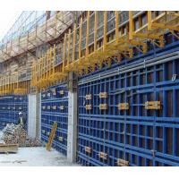 Quality Steel Concrete Wall Formwork for Contruction Tools for sale