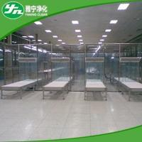 China Clean Room Laminar Flow on sale