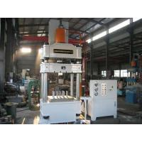 China Single Action Hydraulic Stamping Press on sale