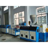 Quality High speed PVC profile extrusion line for angle bead for sale
