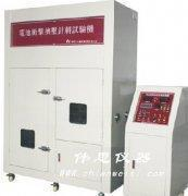Quality Battery acupuncture extrusion testing machine for sale