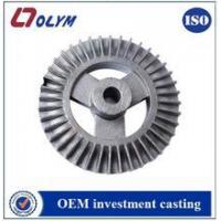 China high quality OEM precision investment casting steel casting impeller accessories on sale
