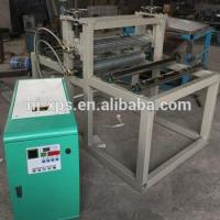 Quality Surface embossing machine for XPS and PU board for sale