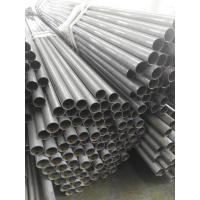 China Drawn Over Mandrel Tubes on sale