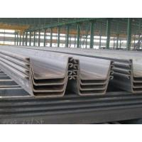 China Cold Formed Steel Sheet Piles on sale