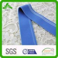 Buy cheap Jacquard Elastic Name Tapes with Company Brand Logo from wholesalers
