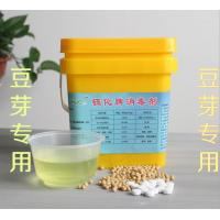 China Sprouts special disinfectant on sale