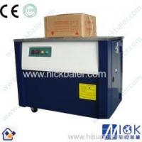 China Hot Sales PP Strapping Band Machine on sale