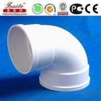Quality china supply high quality pvc pipe fittings of pvc air cowl went socket for sale
