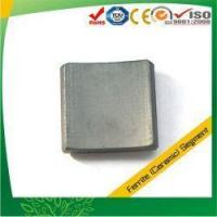 Buy cheap Y35 Stepper Motor Hard Ferrite Arc Magnets from wholesalers