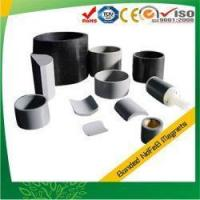 Buy cheap Compression Bonded NdFeB from wholesalers