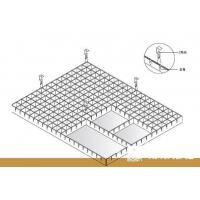 Quality ENGLISH Product name: Ceiling grid for sale