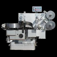China Packaging Machine RQ-SNJP-600C Double Twisted Candy Packing Machine on sale
