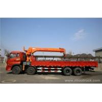 Quality Dongfeng 8*4 big truck mounted crane China supplier good quality for sale for sale