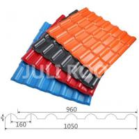 Quality Accessories of PVC/APVC Corrugated Sheet Synthetic Resin Roof Tile for sale