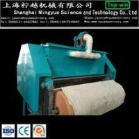 China NY-520 Best selling designer cotton carding machine price on sale