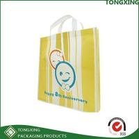 Quality Laminated Bags Laminated bag with customized logo for sale