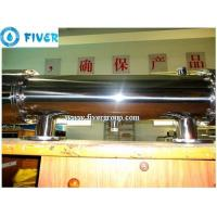 Quality UV Water Sterilizer 50T UV Water System for Sea Water for sale