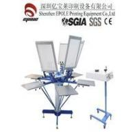 China Manual Textile Screen Printing machine on sale