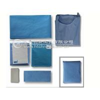 Quality Surgical Kit Surgical Kit for sale