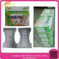 Quality Printed dispoable baby daipers in bulk manufacturers in china for sale