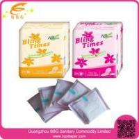 China Day-use women cotton sanitary pads napkins manufacturer in fujian on sale