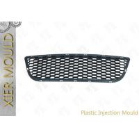 China Car grill mouldMiddle mesh grill mould on sale