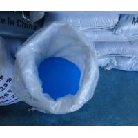 Quality Copper Sulphate for sale