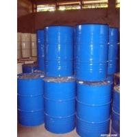 Quality P-Chlorobenzotrifluoride for sale