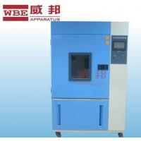 China WBE-SN Xenon lamp weather resistance test box on sale